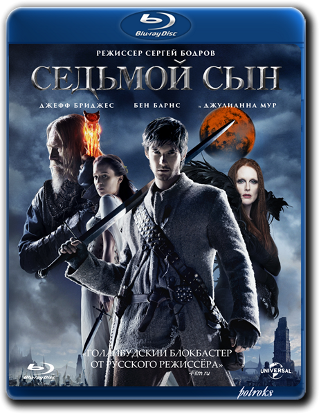 Седьмой сын / Seventh Son (2014) BDRip 1080p