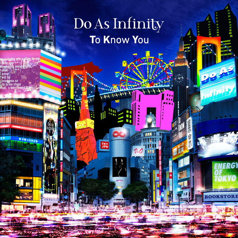 20171020.2229.01 Do As Infinity - To Know You (FLAC) cover.jpg