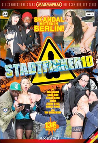 Постер:MagmaFilm - Городские ёбари 10 / Stadtficker 10 (2016) DVDRip