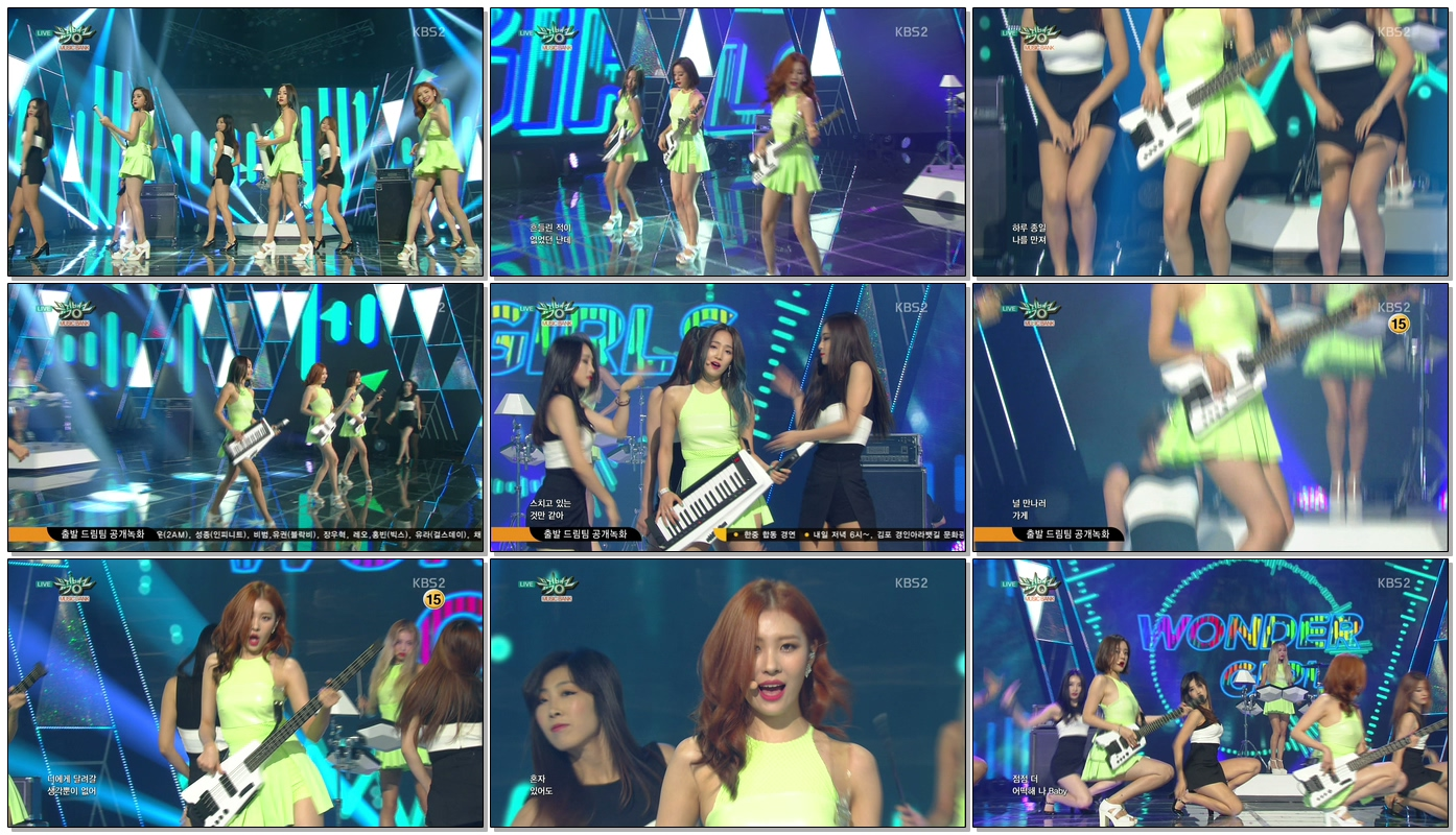20171023.0631.15 Wonder Girls - I Feel You (Music Bank 2015.08.21 HDTV) (JPOP.ru).ts.jpg