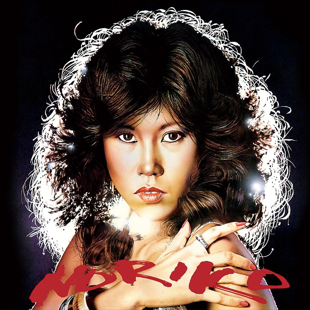 20171024.0618.10 Noriko Miyamoto - Noriko (1982) (FLAC) cover.jpg