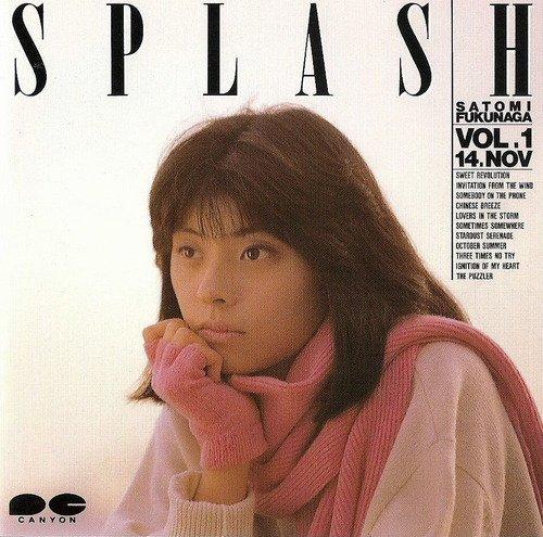 20171028.0341.11 Satomi Fukunaga - Splash (1986) cover.jpg
