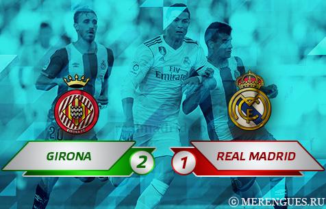 Girona FC - Real Madrid C.F. 2:1