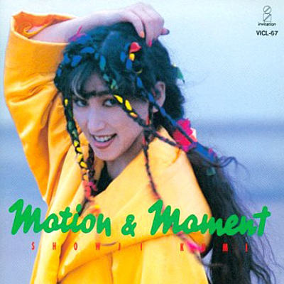 20171030.0530.25 Showji Kumi - Motion  Moment (1990) cover.jpg