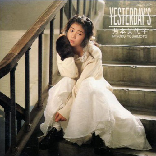 20171030.0530.21 Miyoko Yoshimoto - Yesterday's (1987) cover.jpg