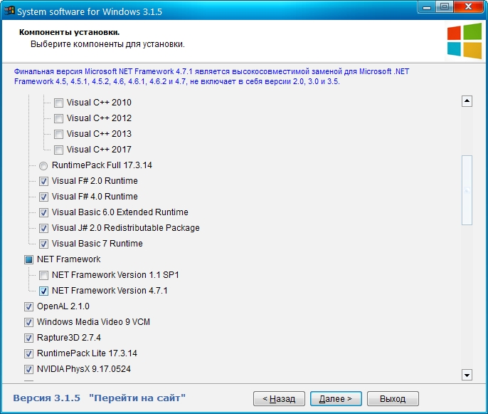 System software for Windows v.3.1.5 (2017) RUS