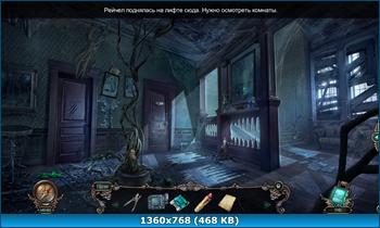 Haunted Hotel 15: The Evil Inside CE / Проклятый отель 15: Зло внутри (2017) PC