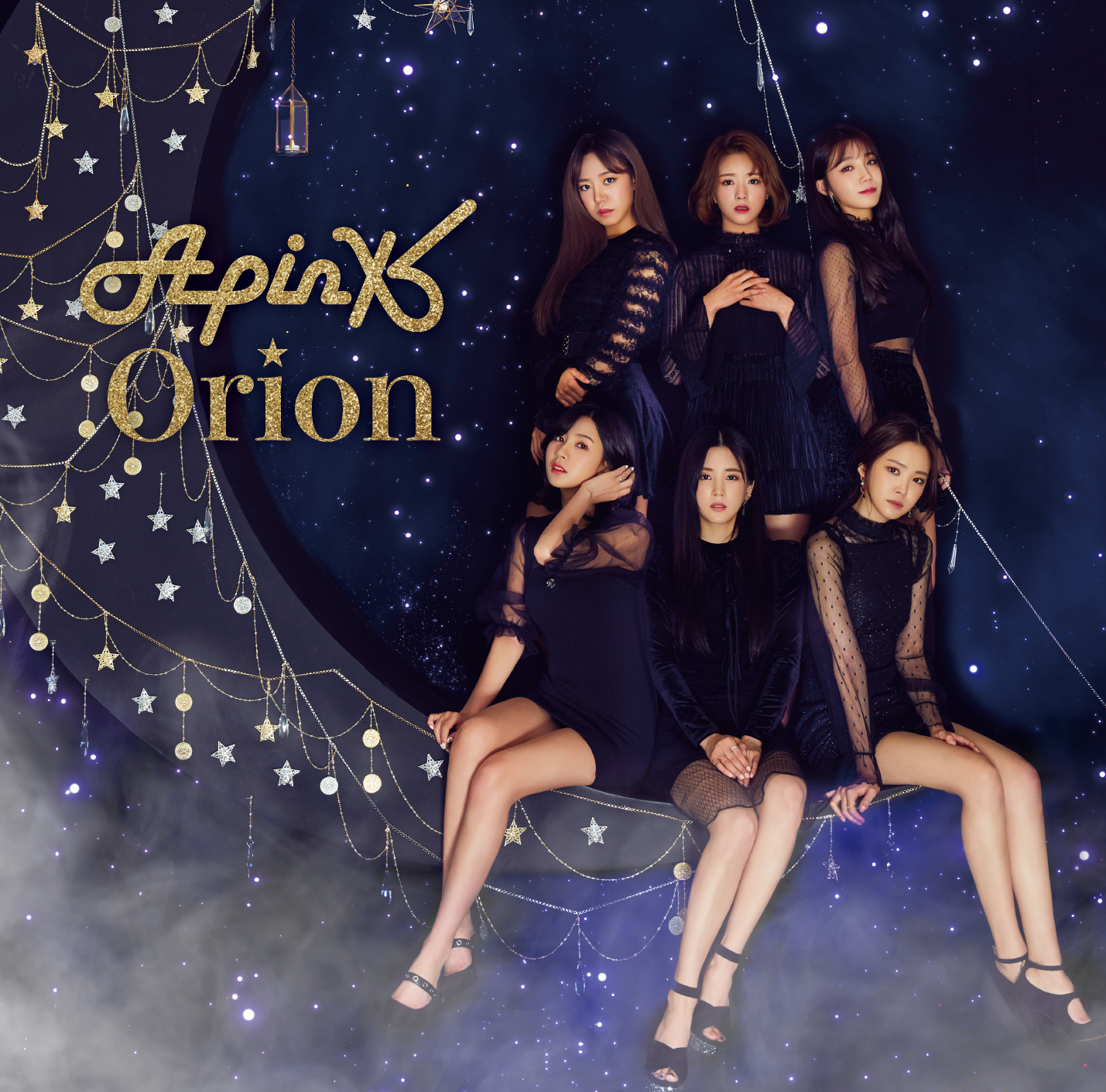 20171114.0002.01 A Pink - Orion (FLAC) cover 1.jpg