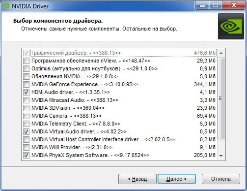 Nvidia DriverPack v.388.13 RePack by CUTA (14.11.2017) Русский