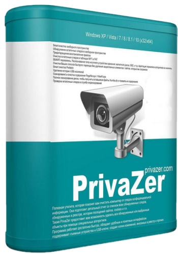 PrivaZer 3.0.33 + Portable (Multi/Ru)