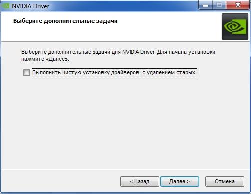 Nvidia DriverPack v.388.31 (2017) PC | RePack by CUTA