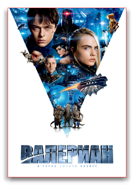 Валериан и город тысячи планет / Valerian and the City of a Thousand Planets (2017) BDRip 1080p | NOR-Transfer | 60 fps