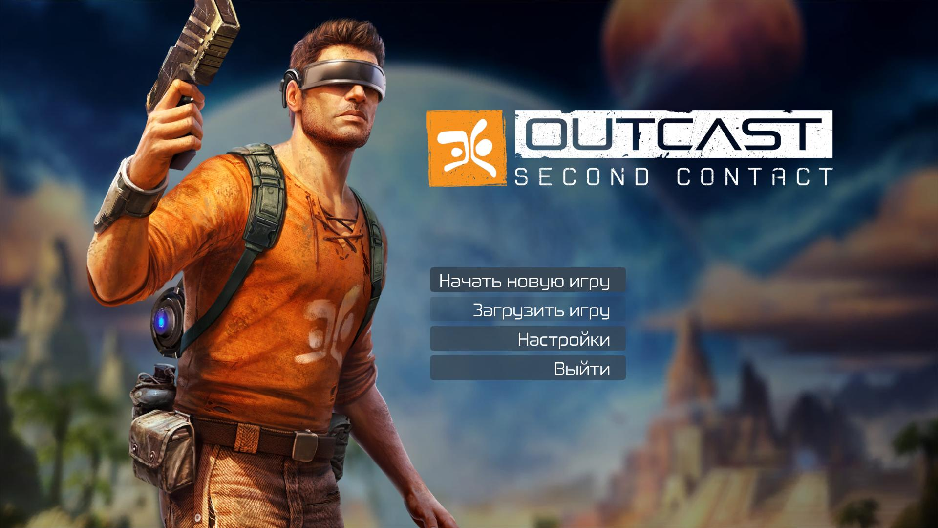 Outcast - Second Contact (2017) PC | RePack от qoob