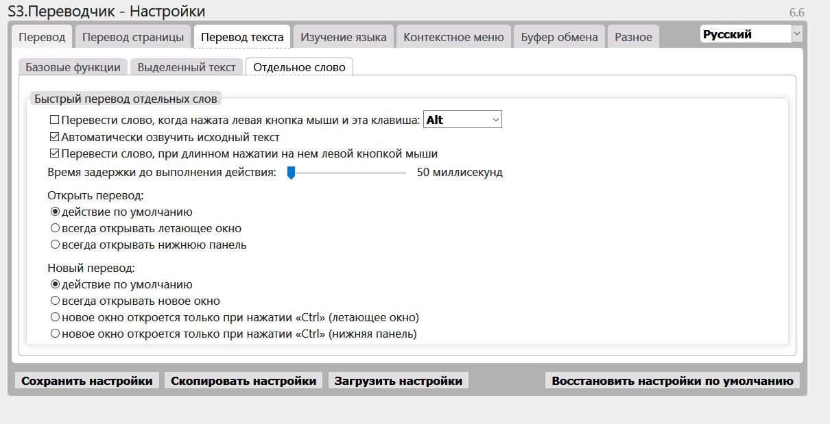 http://i6.imageban.ru/out/2017/11/20/b11fba45cbe8a56f0eaea7312901d5fa.jpg