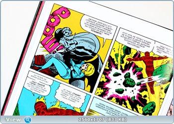 Marvel Официальная коллекция комиксов №97 -  Фантастическая Четверка. Пришествие Галактуса