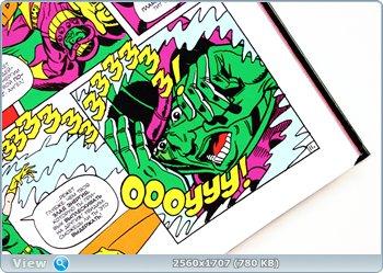 Marvel Официальная коллекция комиксов №93 -  Люди Икс. Сумерки мутантов