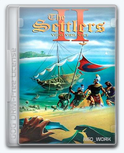 The Settlers® 2 (1996) [En/Ge/Fr] (1.51) License GOG [Gold Edition]