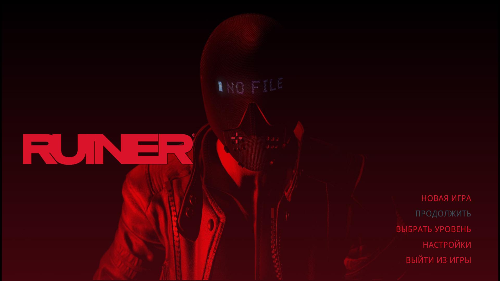 Ruiner [v 1.05] (2017) PC | RePack от R.G. Catalyst