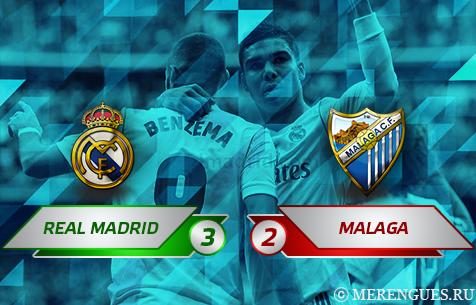 Real Madrid C.F. - Malaga C.F. 3:2