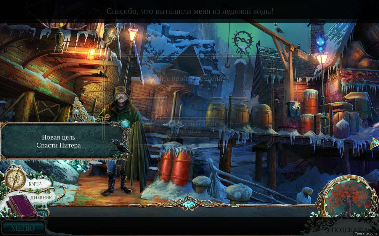 Сказки без конца 2: Ледяная тропа. Коллекционное Издание (2017) PC   Пиратка