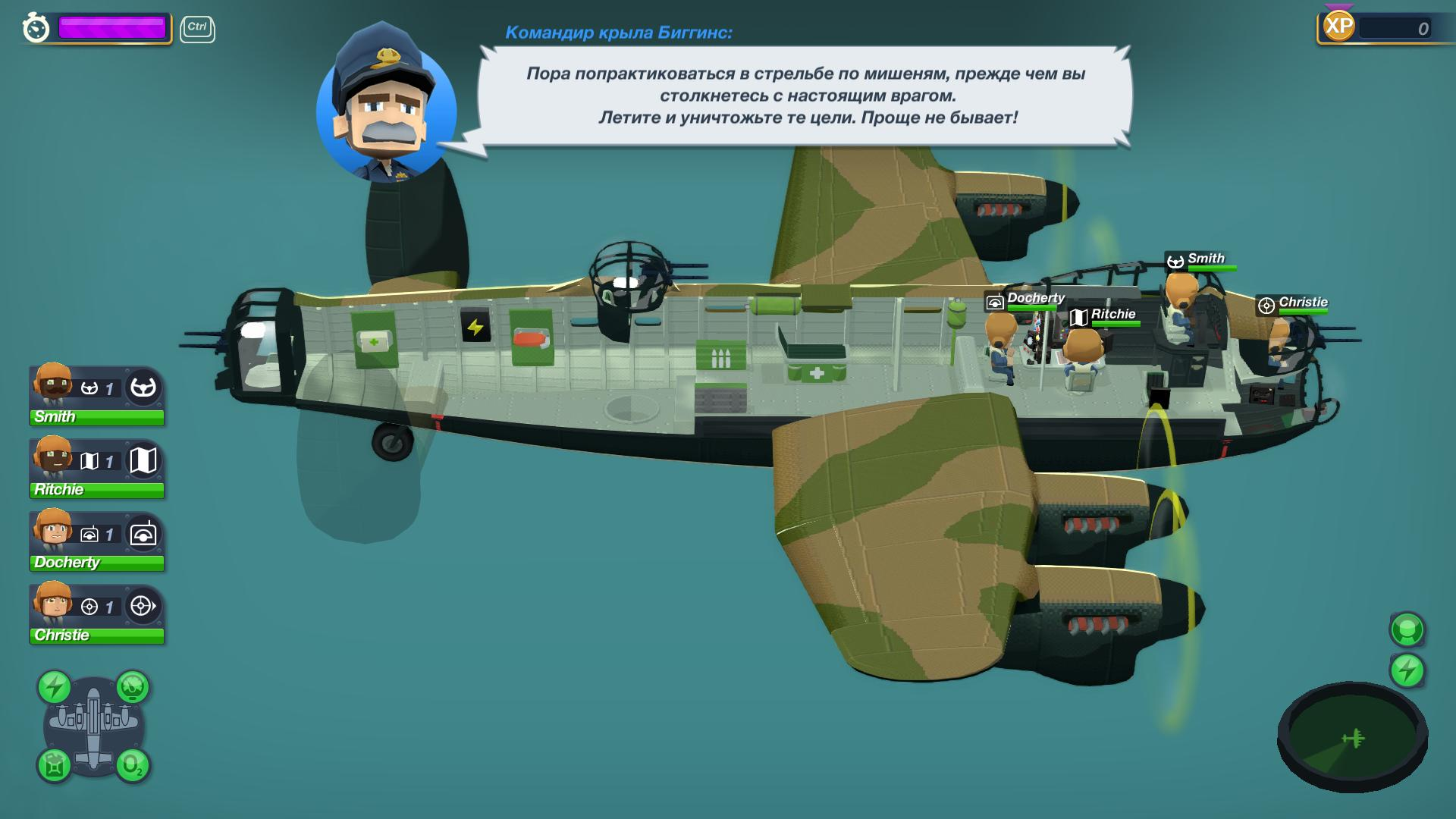 Bomber Crew [Update 2] (2017) PC | RePack от qoob