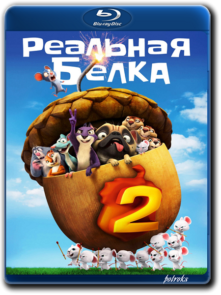 Реальная белка 2 / The Nut Job 2: Nutty by Nature (2017) BDRip-AVC от HELLYWOOD | iTunes