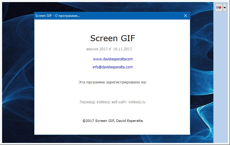 Screen Gif 2018.1 (2017) PC | RePack & Portable by TryRooM
