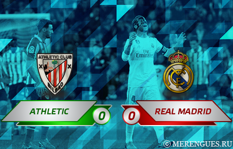 Athletic Club de Bilbao - Real Madrid C.F. 0:0