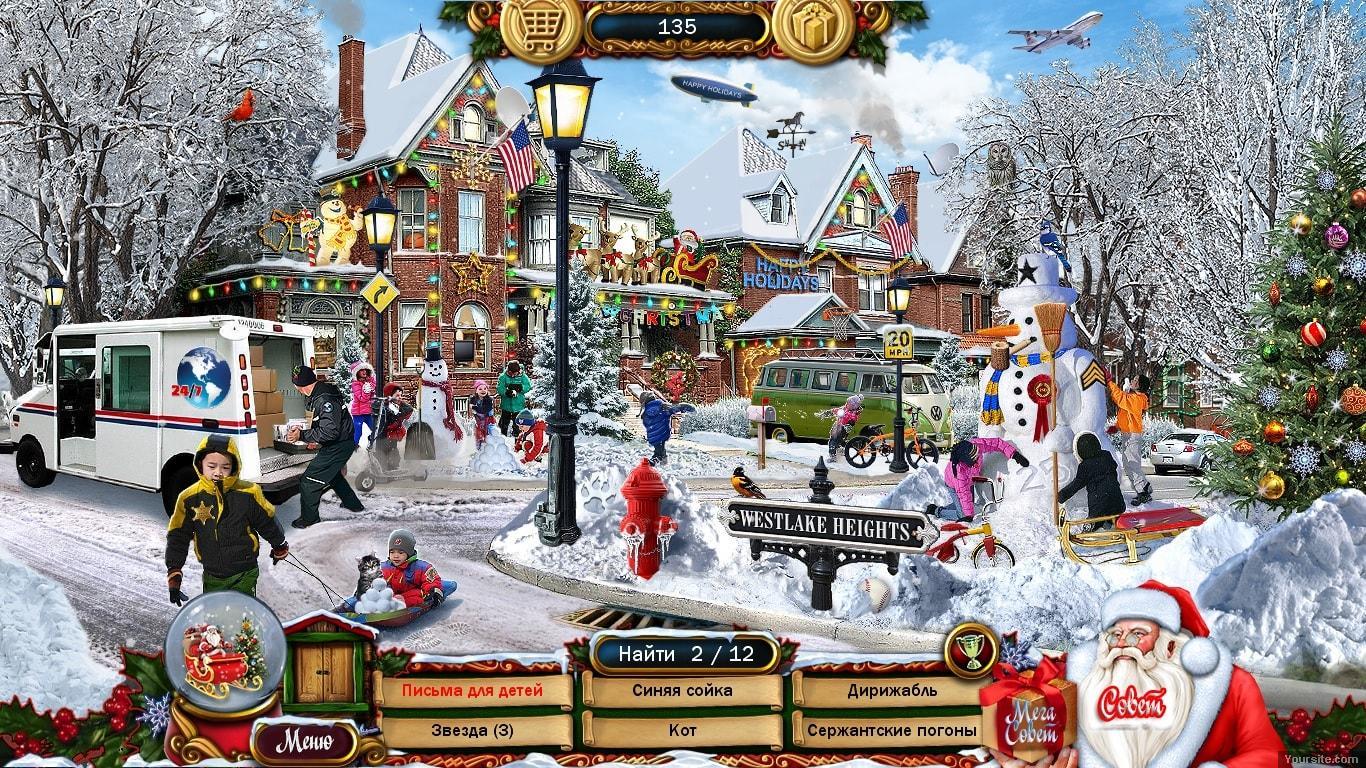 Рождество: Страна чудес 8 / Christmas Wonderland 8 (2017) PC