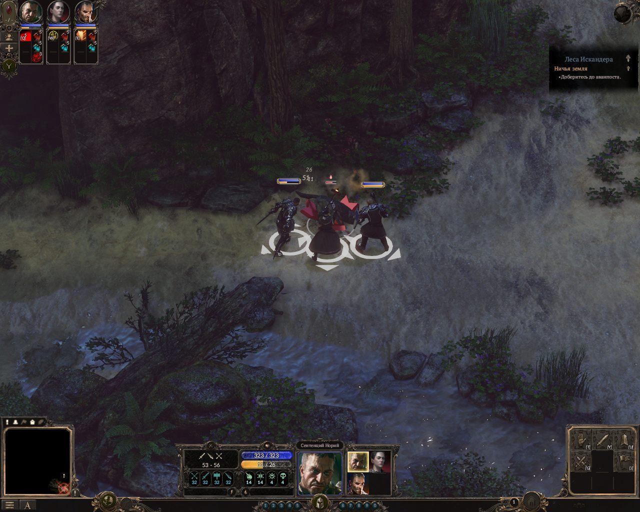 SpellForce 3 [v 1.01u2] (2017) PC | RePack от FitGirl