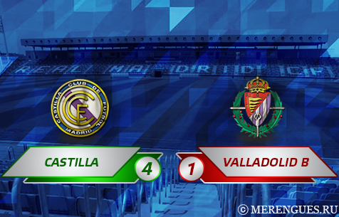 Real Madrid Castilla - Real Valladolid B 4:1