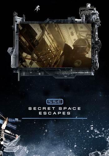 Космические ЧП / Secret Space Escapes (2015) HDTVRip [H.264/720p-LQ] (1 сезон: 8 серий из 8)