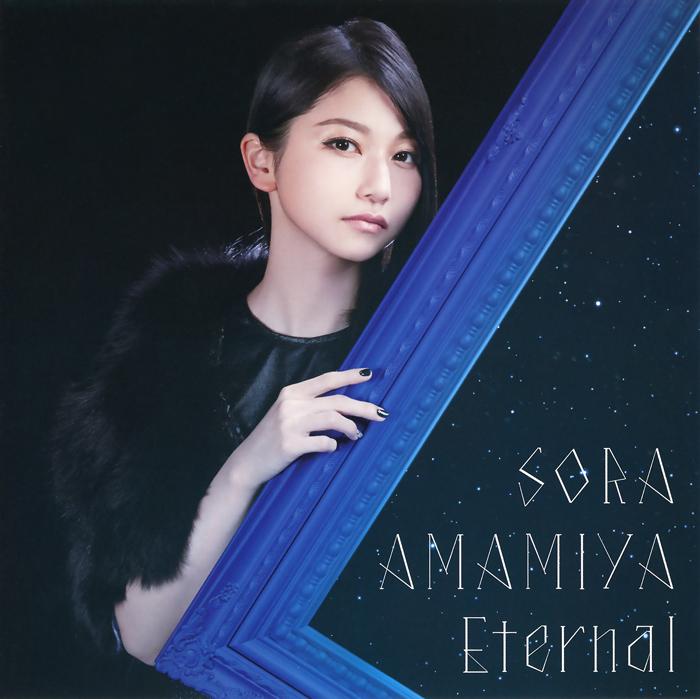 20171221.0259.8 Sora Amamiya - Eternal cover 1.jpg