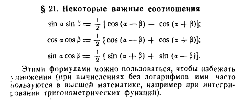 http://i6.imageban.ru/out/2017/12/26/036e930e7c4f9849b545162acc1f8b59.png