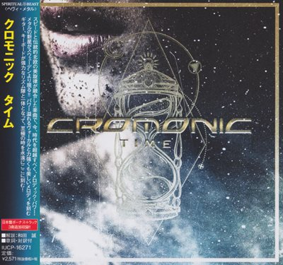Cromonic - Time [Japanese Edition] (2017) FLAC