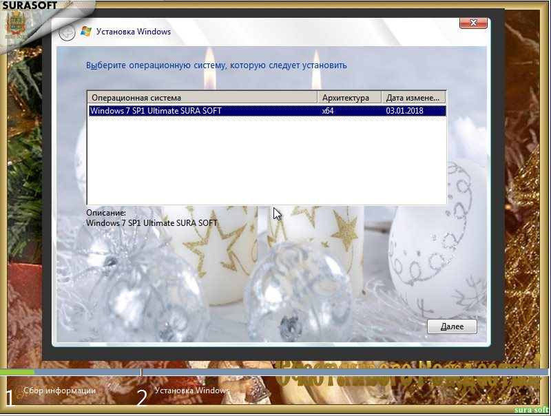 Windows 7 SP1 with Update Sura  Soft  / x64 / 03.01.2018 / ~rus~