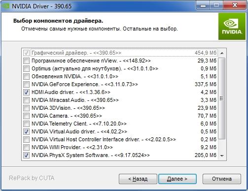 Nvidia DriverPack v.390.65 / RePack by CUTA / ~rus~