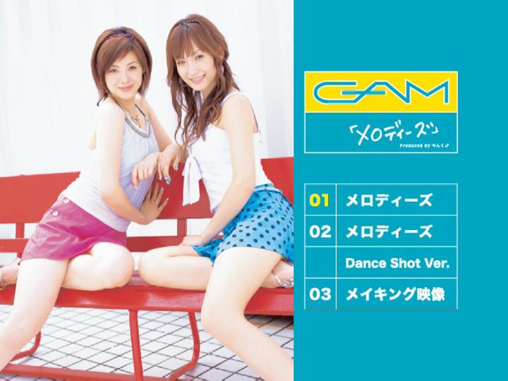 GAM - Melodies (DVD) (JPOP.ru).png
