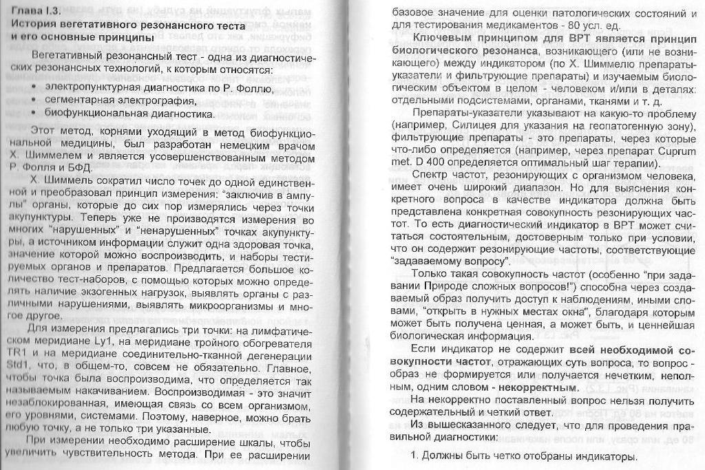http://i6.imageban.ru/out/2018/01/25/31f8a12484ffc699eafa1427e01f89f2.jpg