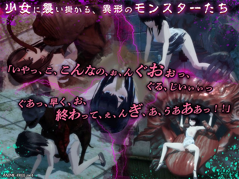 Escape From A Ruined Hospital with a Girl Who Lost Emotion [2018] [Cen] [3D, Action] [JAP] H-Game