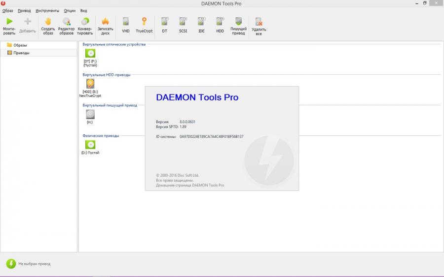 DAEMON Tools Pro 8.2.1.0709 (2018) РС