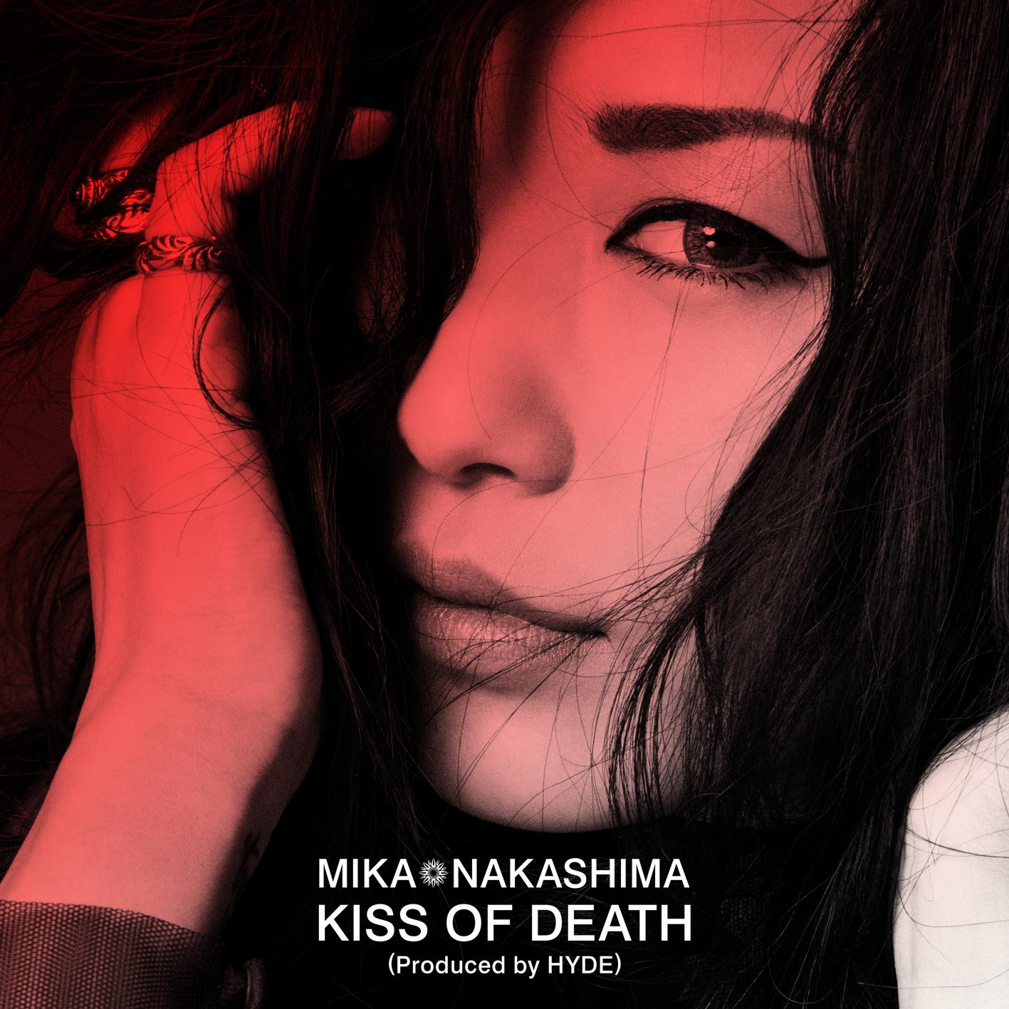 20180126.0625.5 Mika Nakashima - Kiss of Death (digital single) cover.jpg