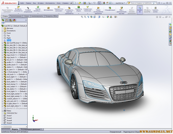 SolidWorks [2013 / SP3.0 / Full]