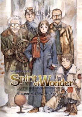 Spirit of Wonder: China-san Tanpenshuu | Spirit of Wonder: China-san Short Stories | Дух чудес: Истории мисс Чайны [2004, Special, 3] DVDRip 480p raw
