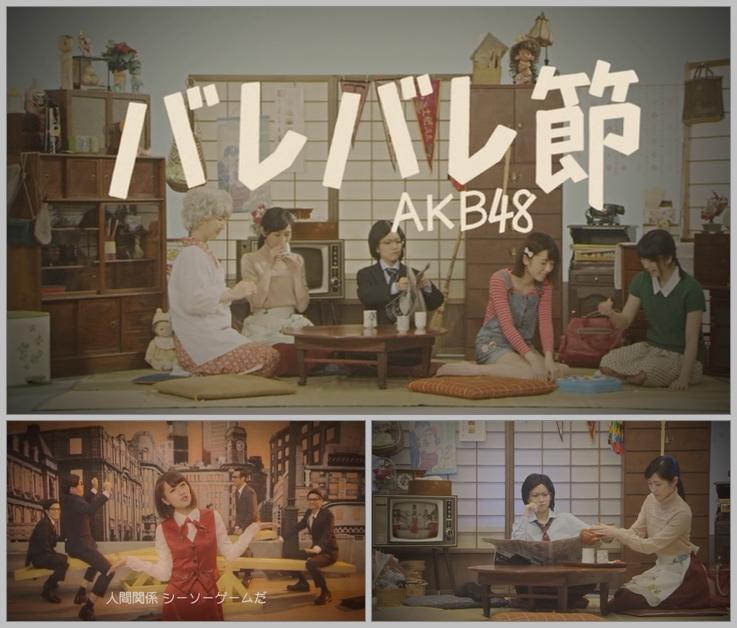 20180205.1121.01 AKB48 - Bare Bare Bushi (PV) (JPOP.ru).vob.jpg