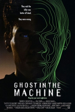 Призрак в машине / Ghost in the Machine (1993) WEBRip 720p