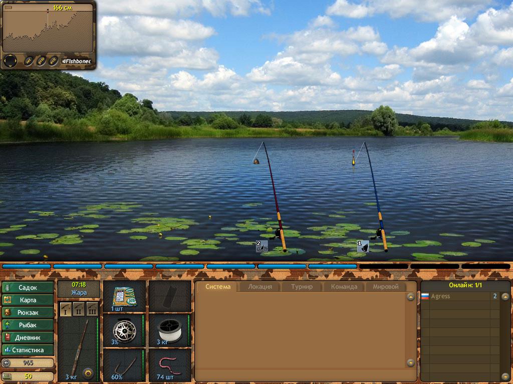 Фантастическая рыбалка / Fantastic Fishing [1.4.5] (2018) PC