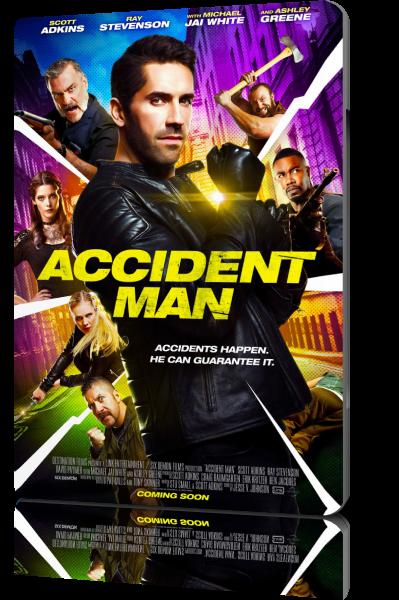 Несчастный случай / Accident Man (2018) BDRip 720p от New-Team | Лицензия