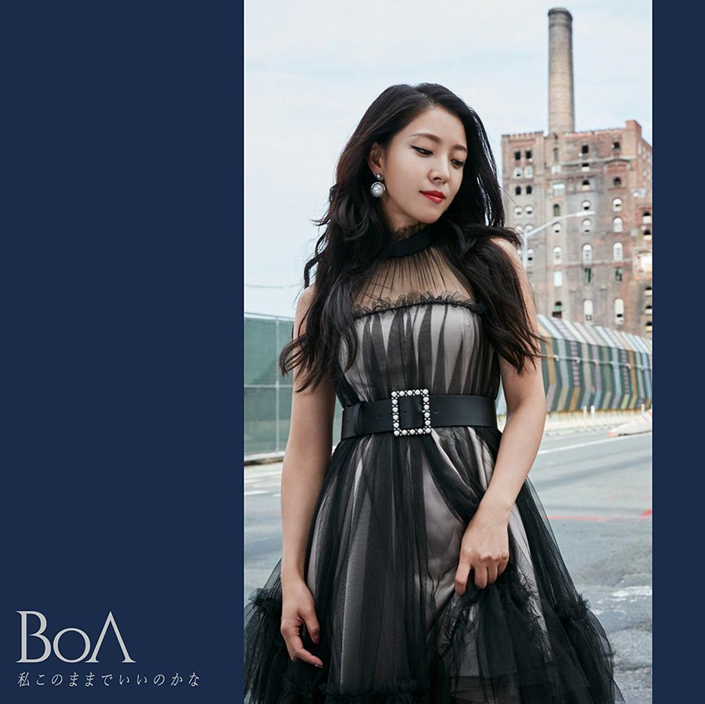 20180214.0916.01 BoA - Watashi Kono Mama de Ii no Kana (M4A) cover 1.jpg