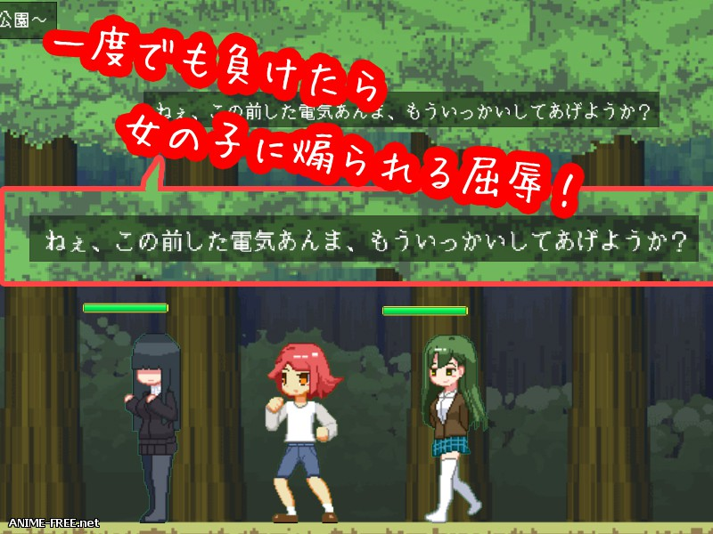 Shota Fight! ~Battle F*ck with Girls~ [2018] [Cen] [SLG, 2D, DOT/Pixel] [JAP] H-Game